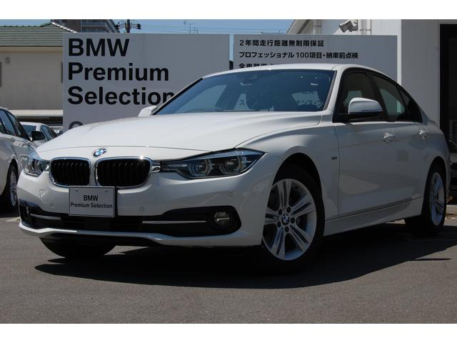 BMW 320i スポーツ タッチパネルナビ ACC デイライト
