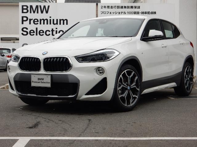 BMW sDrive 18i MスポーツX 電動シート ヘッドアップ