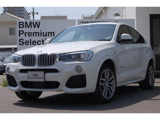BMW xDrive 28i Mスポーツ サンルール ホワイトレザー