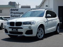 BMW X3xDrive 20d Mスポーツ サンルーフ 茶革 ACC