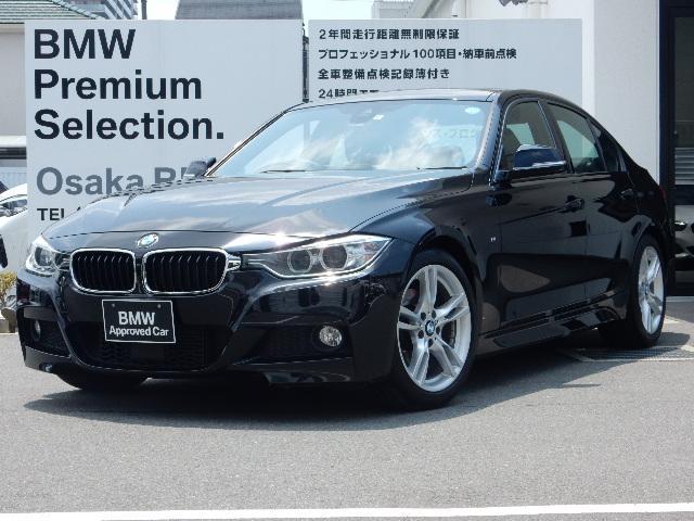 BMW 320i Mスポーツ ACC 社外地デジ 純正ナビ Bカメラ
