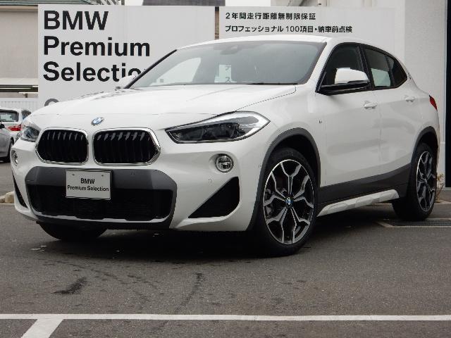 BMW xDrive 20i MスポーツX 純正HDDナビ LED