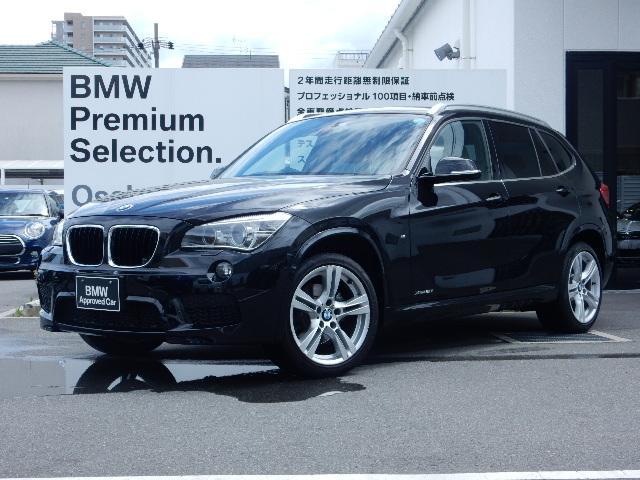 BMW xDrive 20i Mスポーツ 純正ナビ バックカメラ