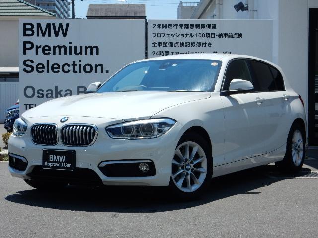 BMW 118i スタイル ハーフレザー パーキングアシスト