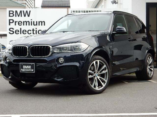 BMW xDrive 35d Mスポーツ 黒革 セレクト 20AW