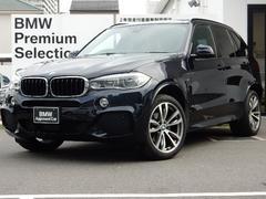 BMW X5xDrive 35d Mスポーツ 黒革 セレクト 20AW