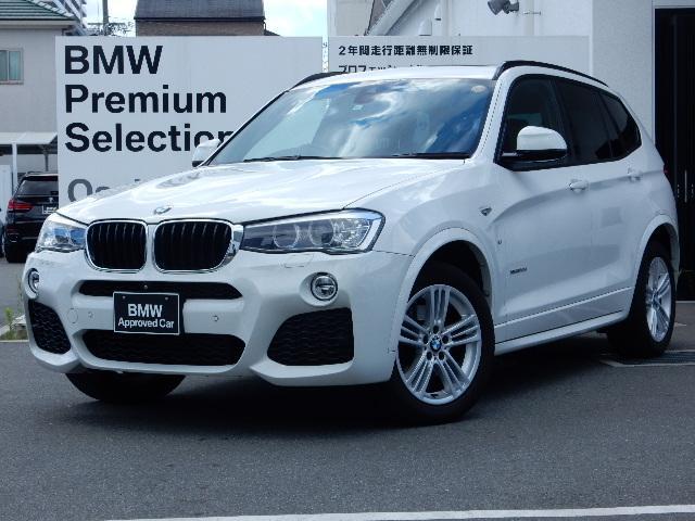 BMW xDrive 20d Mスポーツ サンルーフ 黒革 クルコン
