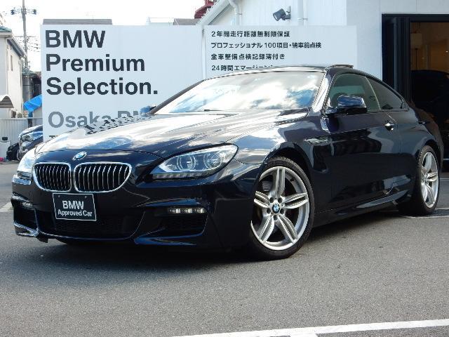 BMW 640iクーペ サンルーフ ソフトクローズドア LEDヘッド