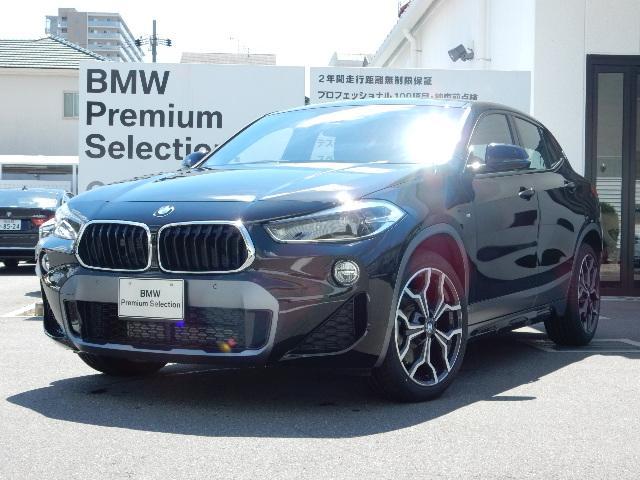 BMW xDrive 20i MスポーツX タッチナビ 19AW