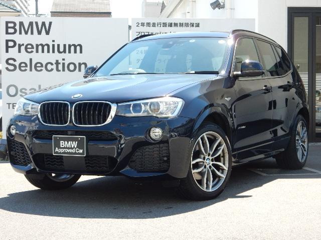 BMW xDrive 20d Mスポーツ ACC シートヒーター