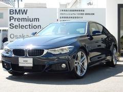 BMW420iグランクーペ Mスポーツ 赤レザー 19AW ACC