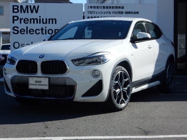 BMW xDrive 18d MスポーツX コンフォート ACC