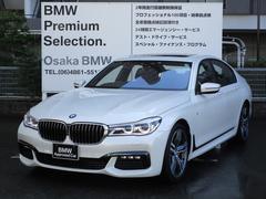 BMW740i Mスポーツ モカレザー 20インチAW サンルーフ
