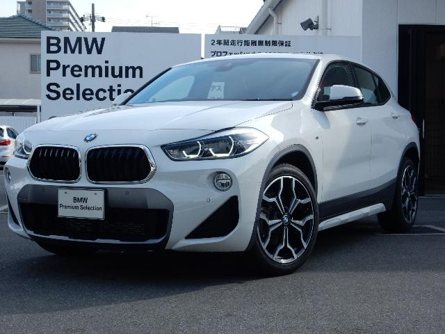 BMW sDrive 18i MスポーツX 黒革 コンフォート