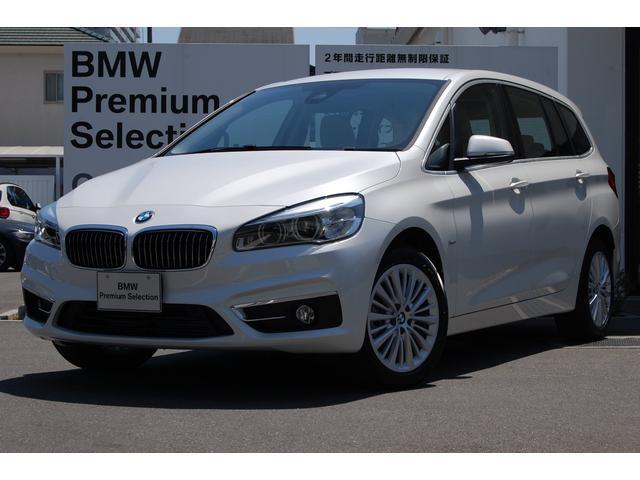 BMW 218dグランツアラー ラグジュアリー ACC コンフォート