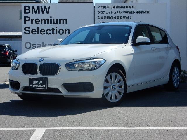 BMW 118i 純正ナビ パーキングサポート ETC 社外地デジ
