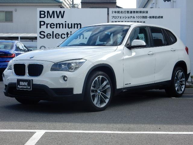BMW sDrive 20i スポーツ 純正ナビ パーキングサポート