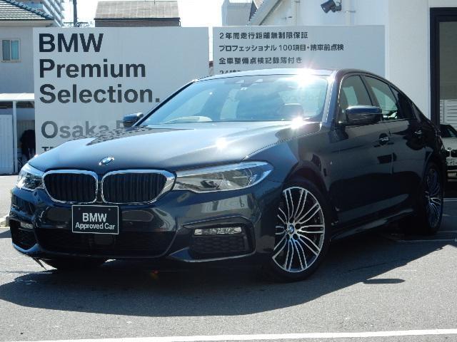 BMW 523i Mスポーツ ブラックレザー ハイラインパッケージ イノベーションパッケージ ヘッドアップディスプレイ ディスプレイキー ジェスチャーコントロール 19インチAW シートヒーター 全方位カメラ
