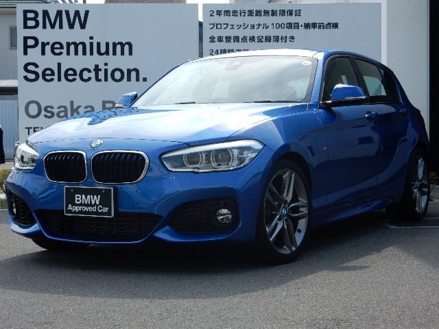 BMW 118i Mスポーツ コンフォートP 純正18AW クルコン
