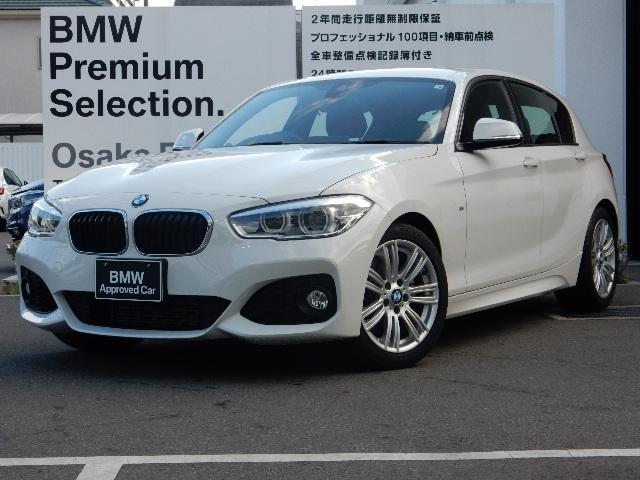 BMW 118i Mスポーツ コンフォートパッケージ 17インチAW