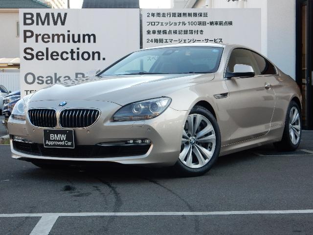 BMW 640iクーペ 茶レザー BANG&OLUFSENスピーカー