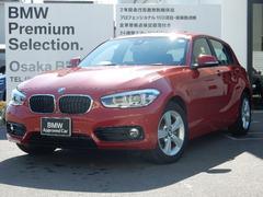 BMW118d スポーツ コンフォートP パーキングサポートP