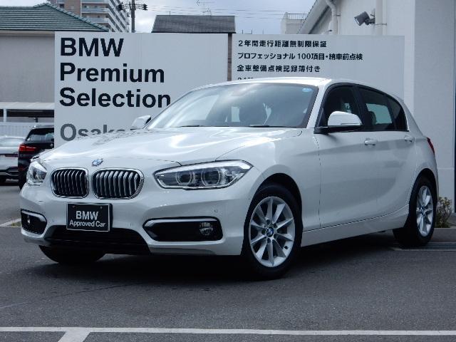 BMW 118d スタイル パーキングサポートPKG タッチパネル
