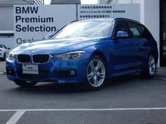 BMW318iツーリング Mスポーツ ブラックレザー バックカメラ