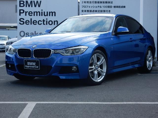 BMW 3シリーズ 320d Mスポーツ ACC LED LCI 後期モデル