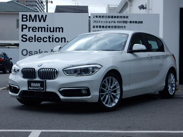 BMW 118i ファッショニスタ ACC LED ベージュレザー