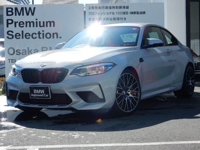 BMW コンペティション  厳選車両 予算交渉可