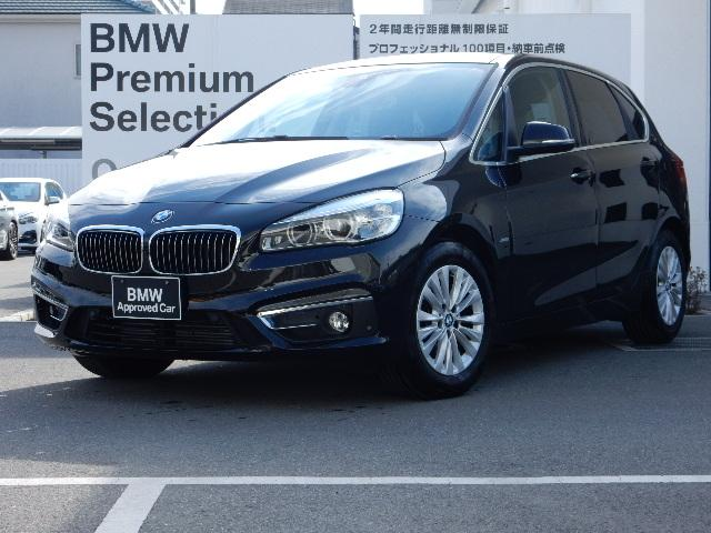 BMW 218iアクティブツアラー ラグジュアリー ブラックレザー