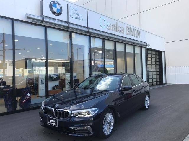BMW 530iラグジュアリー 特選車 弊社デモカーブラックレザー イノベーションパッケージ ディスプレイキー ヘッドアップディスプレイ 18インチAW ACC アダプティブLEDヘッドライト 全方位カメラ 電動リアゲート