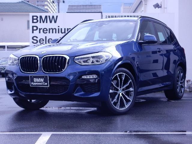 X3(BMW) xDrive 20d Mスポーツ 中古車画像