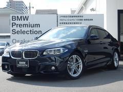BMW523d Mスポーツ ワンオーナー 衝突軽減 LED ACC