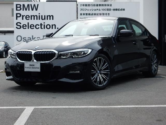 BMW 320i Mスポーツ コンフォートP HUD ジェスチャー
