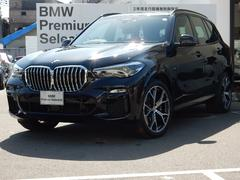 BMW X5xDrive 35d Mスポーツ サンルーフ プラスP