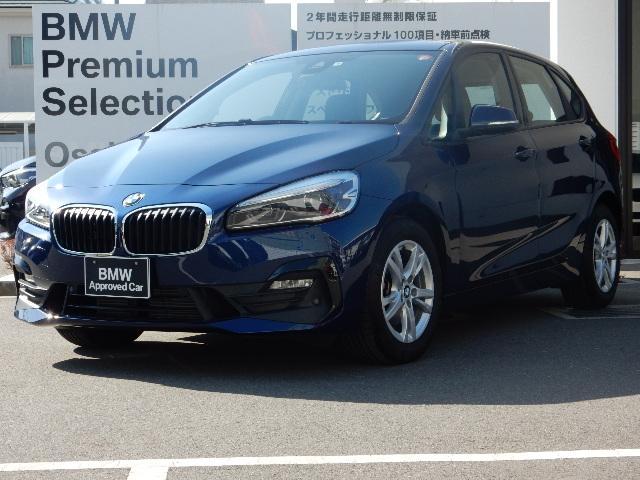 BMW 2シリーズ 218dアクティブツアラー プラスパッケージ パーキングサポートパッケージ コンフォートパッケージ 弊社デモカー 純正HDDナビゲーション 純正16インチAW LEDヘッドライト タッチパネル Pアシスト 衝突被害軽減ブレーキ