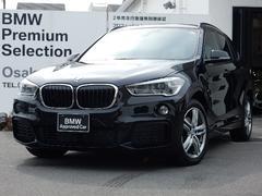 BMW X1xDrive 18d Mスポーツ ハイライン コンフォート