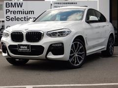 BMW X4xDrive 30i Mスポーツ セレクトP 純正20AW