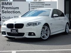 BMW523i Mスポーツ アダプティブLED 19インチAW