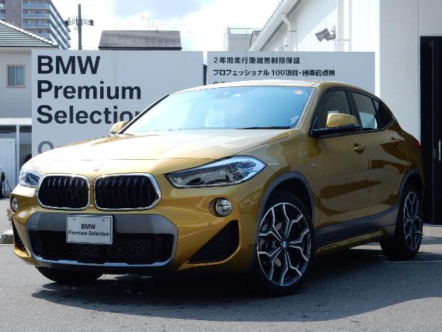 BMW xDrive 18d MスポーツX コンフォートP黒革LED