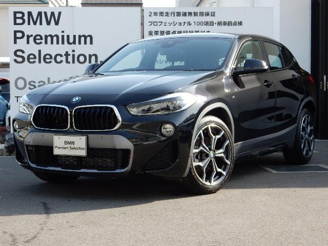 BMW sDrive 18i MスポーツX 黒革 ACC LED