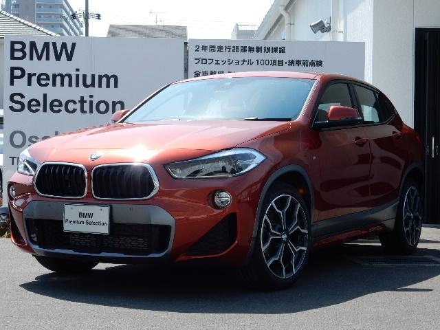 BMW sDrive 18i MスポーツX 黒革ACCコンフォート