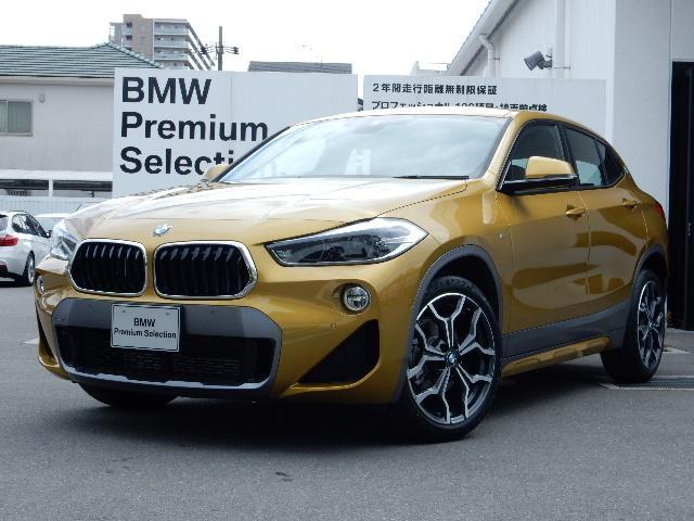 BMW X2 sDrive 18i MスポーツX ブラックレザー ハイラインP アドバンスドアクティブセーフティP コンフォートP フロントシートヒーティング ACC ヘッドアップディスプレイ コンフォートアクセス 電動リアゲート 19インチAW