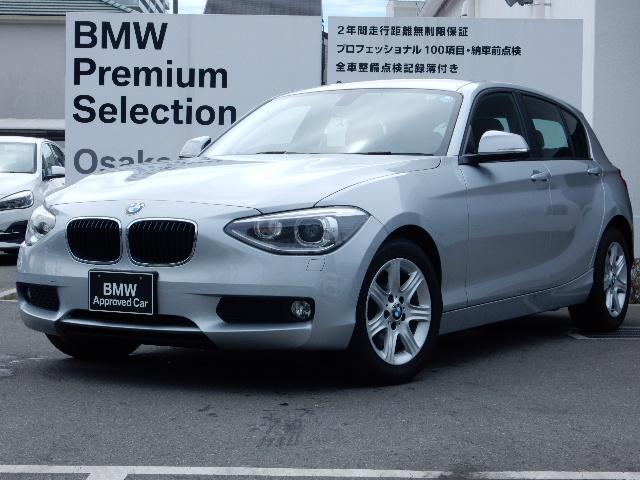 BMW 116i ナビゲーション バックカメラ ETC
