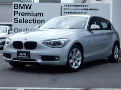 BMW116i ナビゲーション バックカメラ ETC