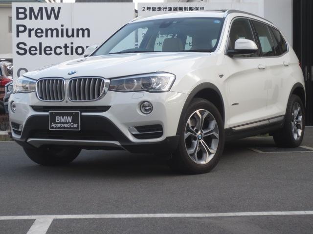 X3(BMW) xDrive 20i Xライン 中古車画像