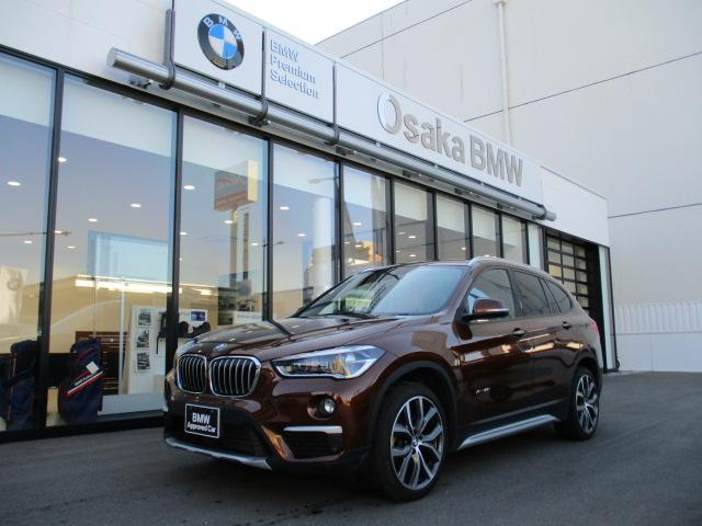 BMW X1 xDrive 25i xライン ハイラインパッケージ オイスターレザーシート シートヒーター 19インチAW ACC 電動リアゲート ルーフレール LEDヘッドライト ワンオーナー車両