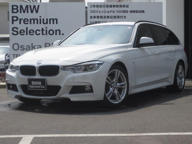 BMW 320dツーリング Mスポーツ 18インチAW ACC